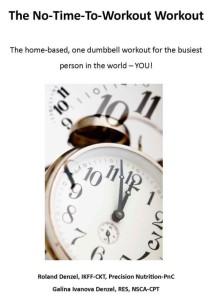 Fat Loss Workout Free ebook