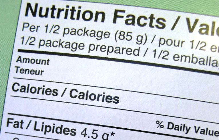 nutrition label 451029_31525552 cropped